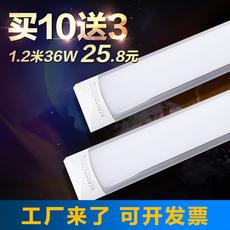 Флуоресцентная лампа OTHER LED T8T5