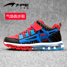 POOVE children's mid air children's sports shoes in spring and Autumn