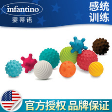 Children's ball Infantino 6-12