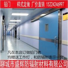 Защита от радиации A.d hepburn CT