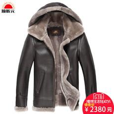 Одежда из кожи Shun Xin Yuan