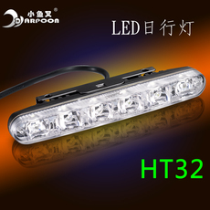 тюнинг фар Harpoon HT32 Led