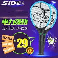 Электрофумигатор SID