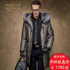Men's down jacket Notitle wyj86102 2016