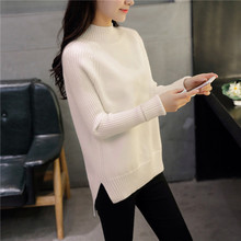 Autumn and winter new half high collar loose sweater