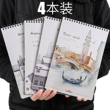 Upturn coil book B5 screw notebook diary horizontal line blank paper inner page Drawing Book College Students notebook thickening vertical turn simple small fresh literature and art hard-shell loose leaf for postgraduate entrance examination