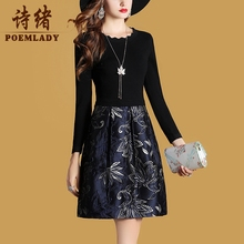 Poetry, fashion, knitting, long, autumn, winter, bottom a character skirt.