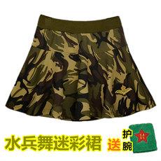 Камуфляжная юбка Rambo Warsong Gulch MQ/01