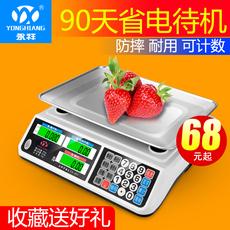 Весы электронные Yong hiang YH/01 30KG
