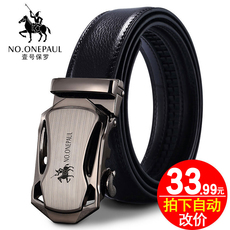 Belt No onepaul z/41