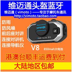 Motorcycle tuning Pass V3V6V8