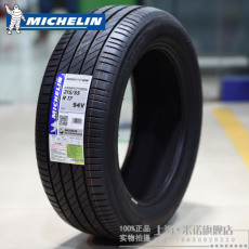 шины Michelin 17 3ST 215/55R17 94V