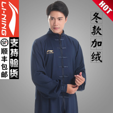 форма для Тай-Чи Lining adhk008/1
