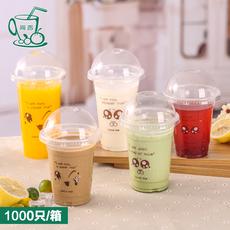 Пластиковый стакан Shangji 95