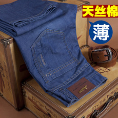 Jeans for men Jeans Nzk