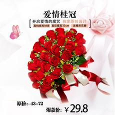 Букет невесты Ai Jia flowers bnhh633