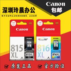 Струйные картриджи Canon PG-815XL CL-816XL IP2780