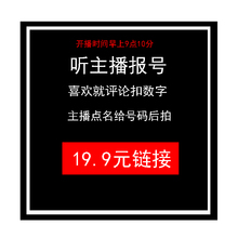 (recommended) miscellaneous (autumn and winter coat, sweater, men's down jacket, sweater, men's 19.9) (Xiao Fang)