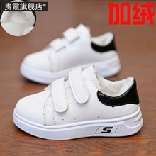Warm leather and cotton shoes with plush in autumn and winter children's casual shoes men's and women's soft sole casual shoes middle and large children's low top board shoes