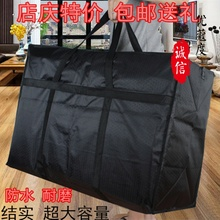 Large canvas bags for men and women carrying bags, bags, quilts, migrant workers'bags