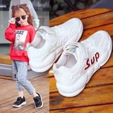 Children's Sports Shoes Mesh Girls'Mesh Shoes Fall 2019 New Korean Boys' Shoes Baby Shoes Breathable Daddy Shoes