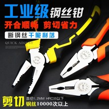Pliers, clamps, iron pliers, hardware tools, glue pliers, universal pliers, steel wire pliers, pliers, multi-functional