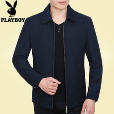 Куртка Playboy Playboy VIP collection 68803