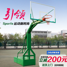Equipment for the basketball court Rong