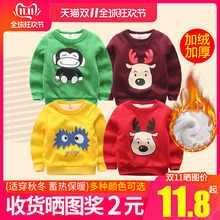 Children's Plush sweater 2019 new autumn and winter clothing middle and large children's warm and thick sweater boys' and girls' baby top