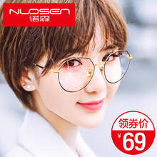 Anti radiation glasses, female anti blue light myopia eyes, mobile phone computer eye protection mirror, male retro circular frame Korean version