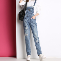 Hole in the Korean version of loose jeans spring student jumpsuit