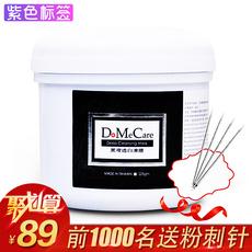 Xinlan DMC 225g/500g