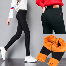 Black Korean plush new high waist pencil Leggings