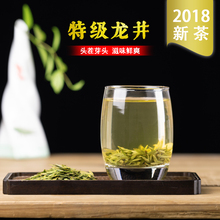 West Lake green tea, Longjing 2018 new tea, bright green tea before the first stage, strong flavor, canned tea, bulk 500g