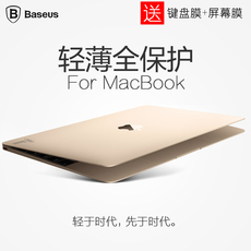 Наклейка на наутбук Baseus Macbook Air