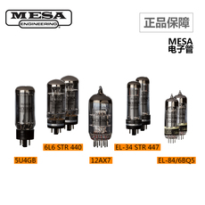 радиолампа MESA BOOGIE 5U4GB 12AX7 6L6