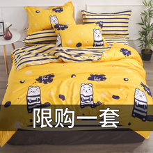 Bedding Set Single Student Dormitory Single and Double 150x 200X 230 Bedding Covered Winter Men and Women 1.5m 1.8m Bedding