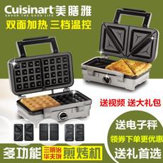 Бутербродница Cuisinart gr10