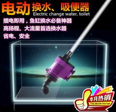 Фильтр для очистки воды в аквариуме