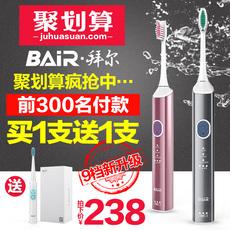 Электрическая зубная щетка Bayer