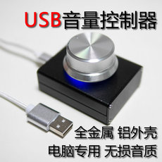Провод Green stone USB PC