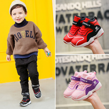 Children's sports shoes children's warm and thick winter plus cotton 2019 new casual shoes for boys and girls