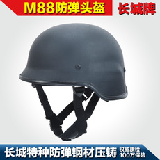 каска Great Wall M88 PASGTM88 100