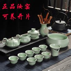 Сервиз для китайской