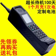 Мобильный телефон Long Bell 100