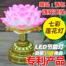 Лампа для проведения службы LED