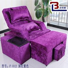 Мягкая мебель для зоны отдыха Jin