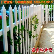 Декоративный забор Pine fence 70*25 Pvc