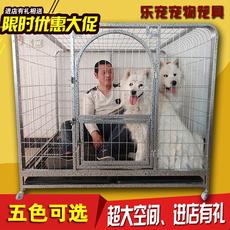 Клетка для животных Cage