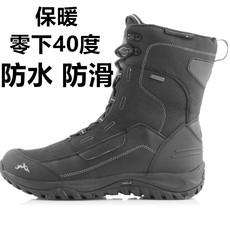 Зимние ботинки Lockhart, mark 10034